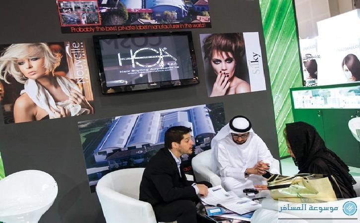 فعاليات «بيوتي ورلد» تبدأ في دبي 28 مايو