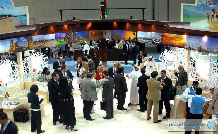 """""""أماديوس"""" توفر حلول النمو لوكالات السياحة والسفر"""