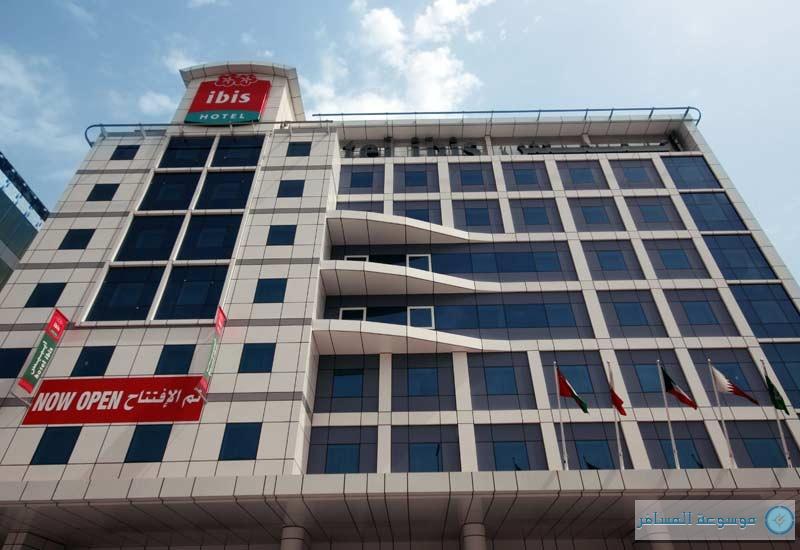الرياض تحتضن أول فندق «إبيس» في المملكة