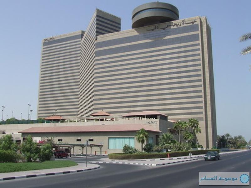 فندق حياة ريجنسي دبي