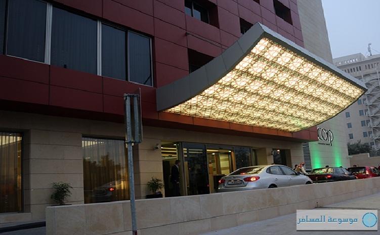 """افتتاح فندق """"كورب اكزيكتيف"""" رسمياً في عمان"""