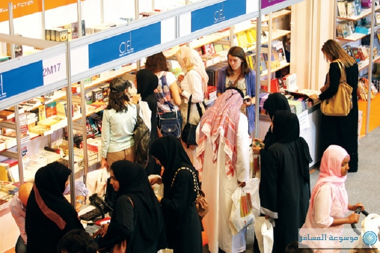 معرض أبوظبي للكتاب
