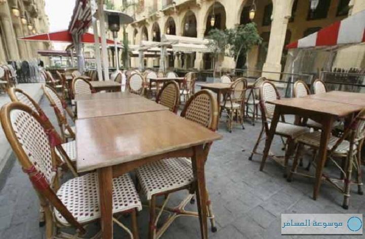 HotelsCombined: معدّل سعر الليلة في فنادق بيروت بلغ 130,4 دولاراً