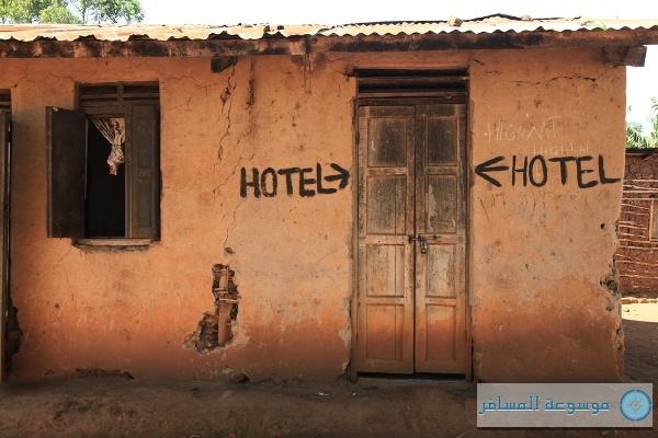 أكثر جنسيات العالم أمانة عند الإقامة في الفنادق