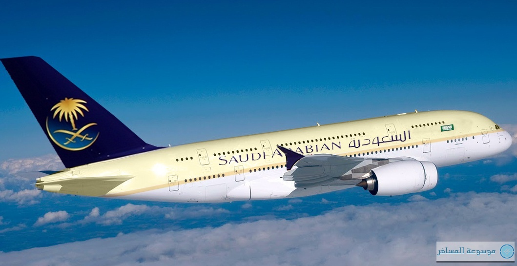 """انطلاق رحلات """"الخطوط السعودية"""" من الأحساء إلى الرياض ... اليوم"""