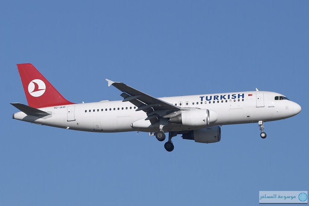 """""""التركية للطيران"""" تطلق عروضا جديدة للجزائريين"""