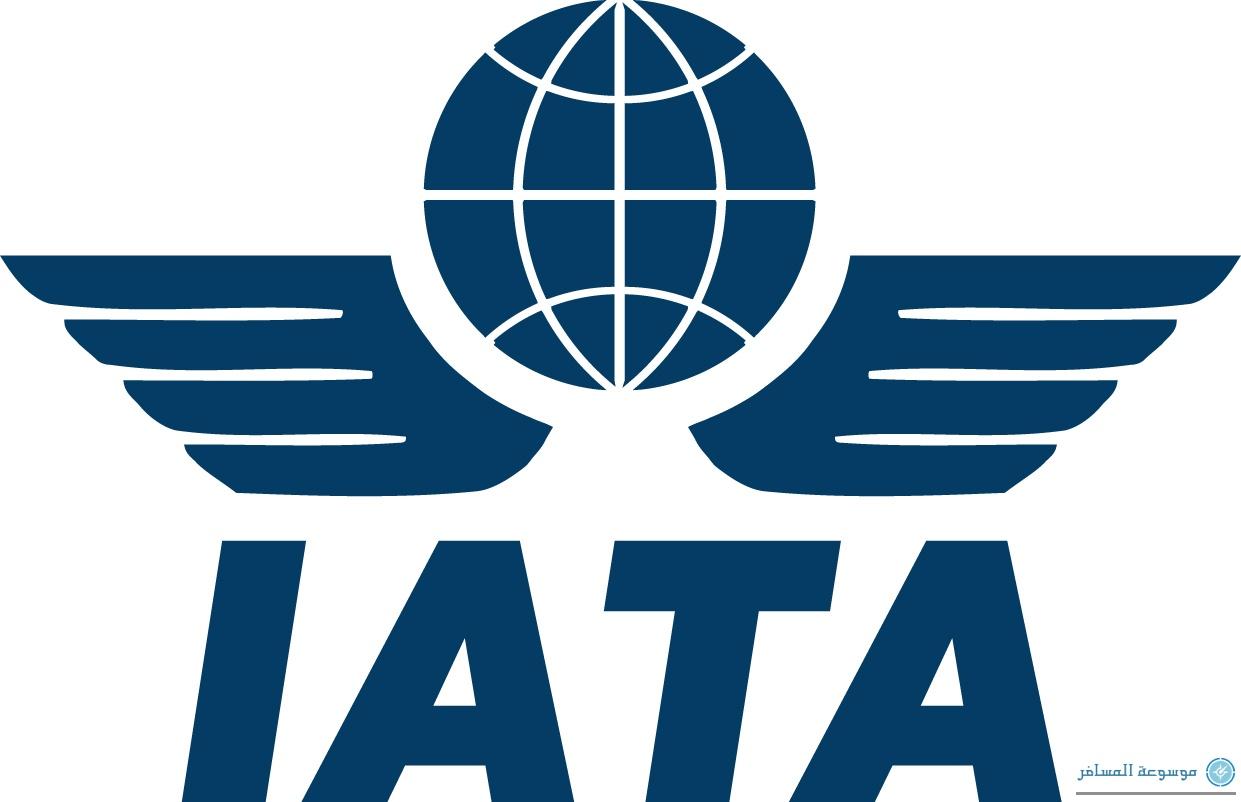 اياتا: تركز على السلامة الجوية وإدارة الحركة الجوية كأولويات قصوى
