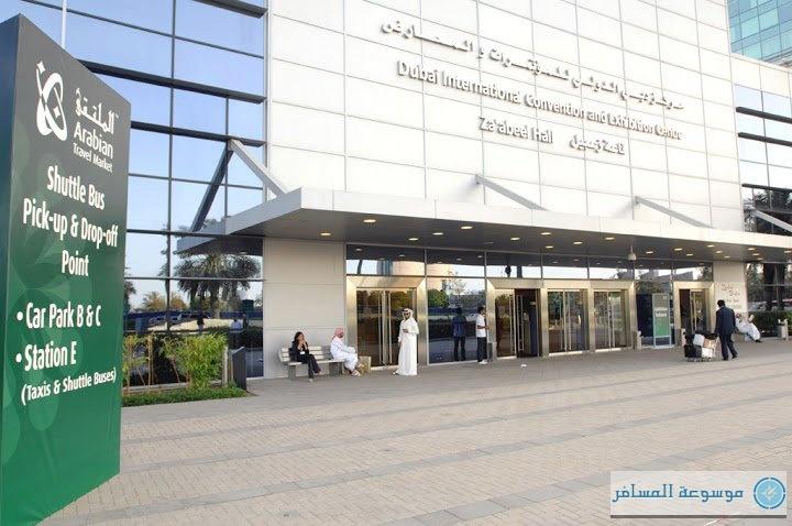 إطلاق 110 مشاريع سياحية وفندقية خلال سوق السفر العربي