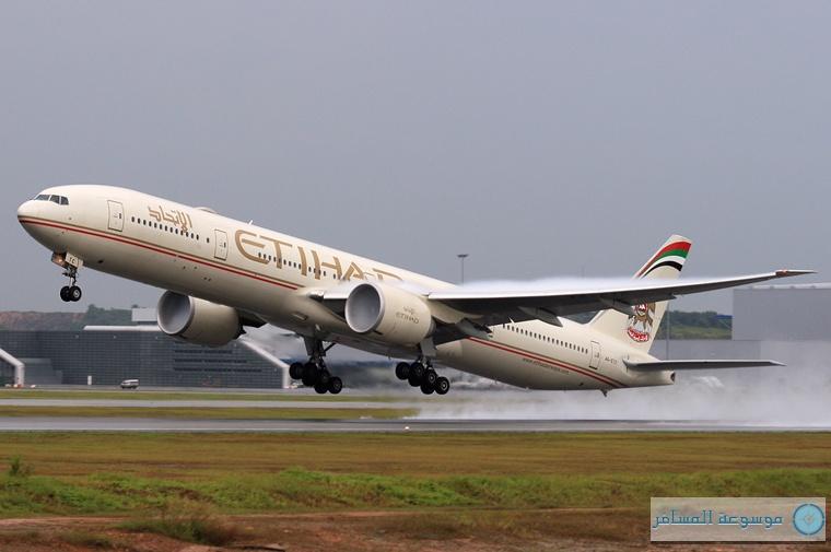 """ميد: استراتيجية توسع """"الاتحاد للطيران"""" نموذج عالمي"""