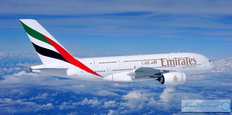 """""""طيران الإمارات"""" تطلق عروضا ترويجية محدودة لعملائها بالمغرب"""