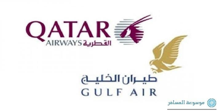طيران الخليج والقطرية