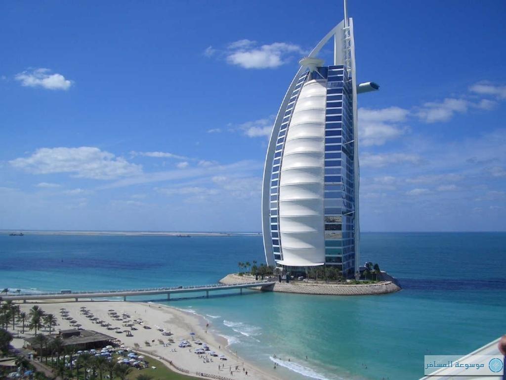 فندق برج العرب