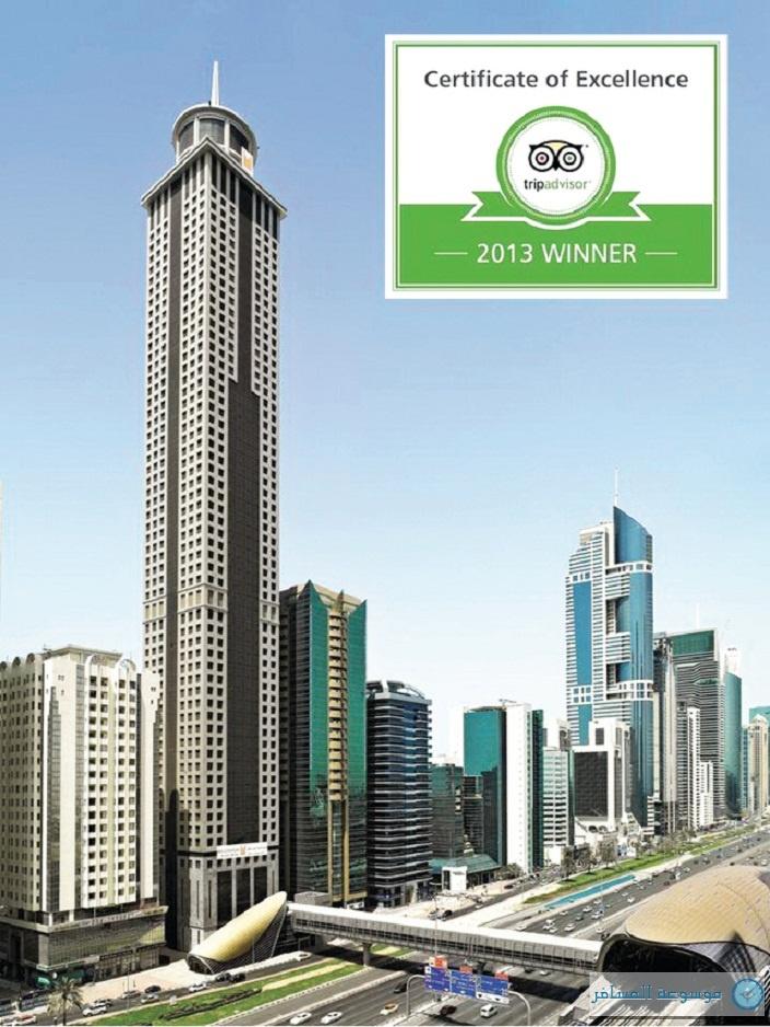 """""""فندق ميلينيوم بلازا"""" دبي يحصد شهادة الإبداع في الخدمة من تريب أدفايزر"""