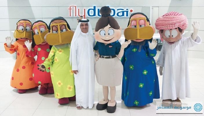"""""""فلاي دبي"""" تفتتح منطقة المغادرين الجديدة بالمبنى 2 من """"مطار دبي الدولي"""""""