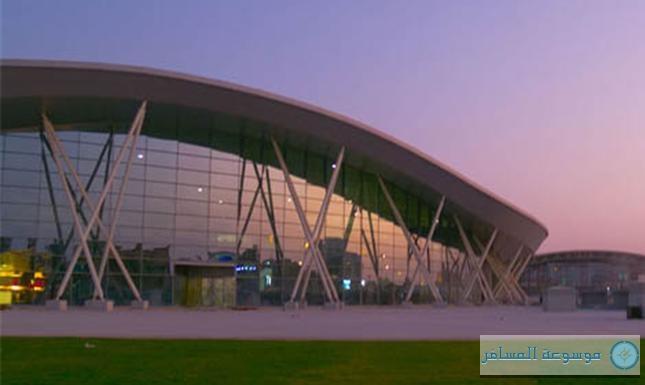 مركز الرياض الدولي للمؤتمرات والمعارض
