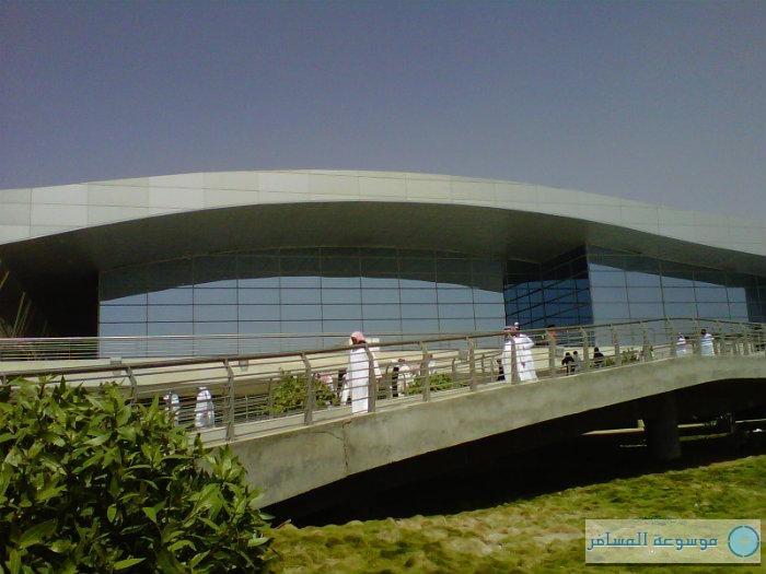 """""""مركز الرياض الدولي"""" يدرس توسعة مرافقه"""