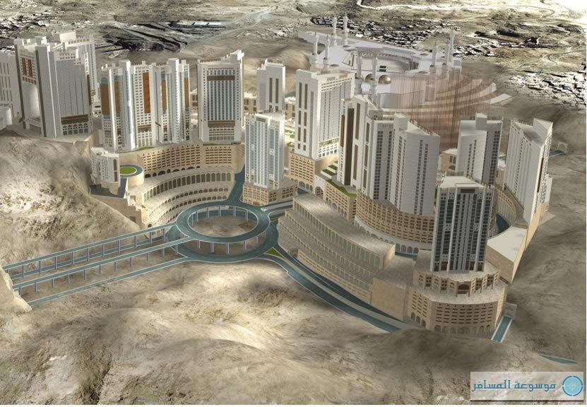 مشروع جبل عمر