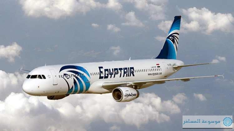 «مصر للطيران» تحتفل بمرور 81 عاماً على تأسيسها بمنح تذاكر مجانية