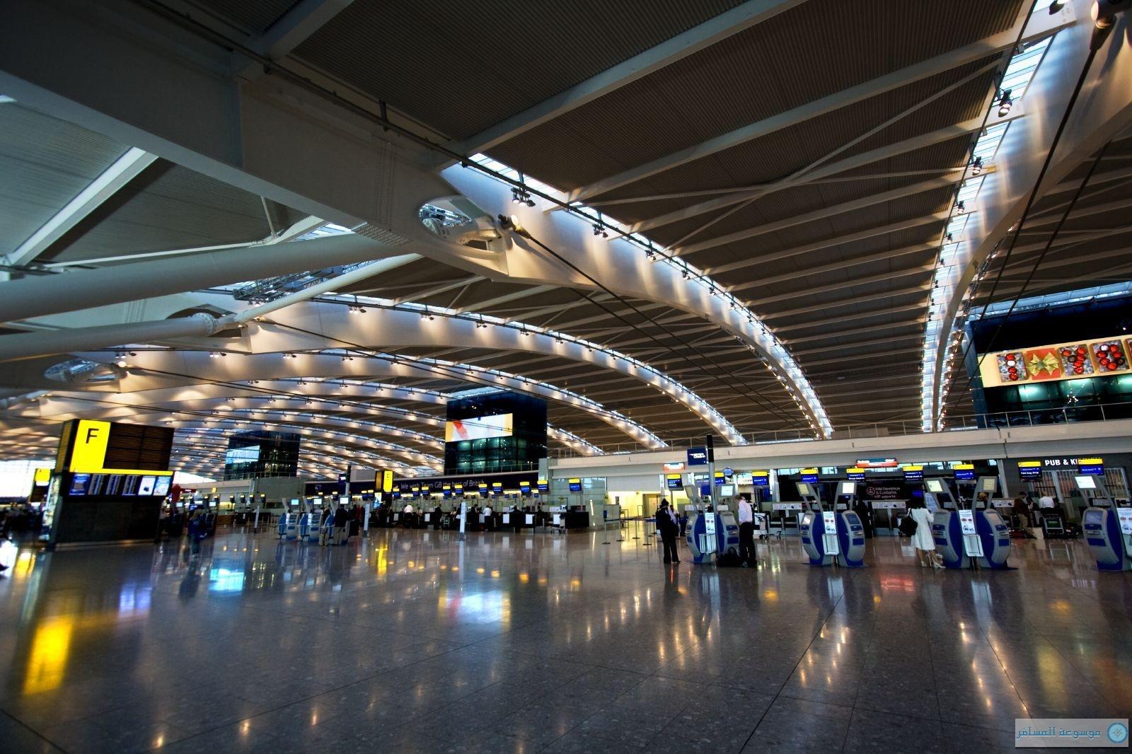 مطار هيثرو الدولي