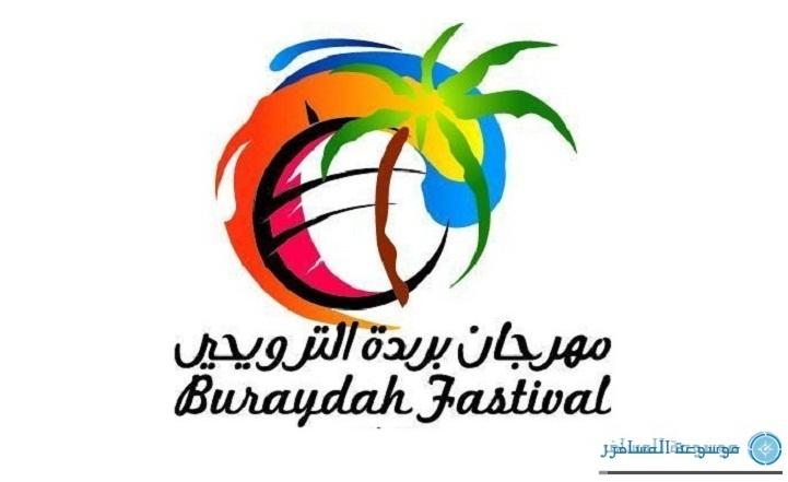 لجنة مهرجانات بريدة تبحث استعدادات مهرجان الصيف وتقر ثلاثة مواقع