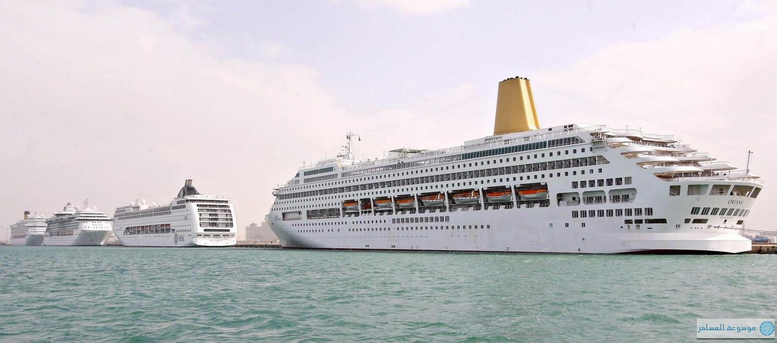 """""""ميناء راشد"""" بدبي الرائد لسياحة الرحلات البحرية في المنطقة"""