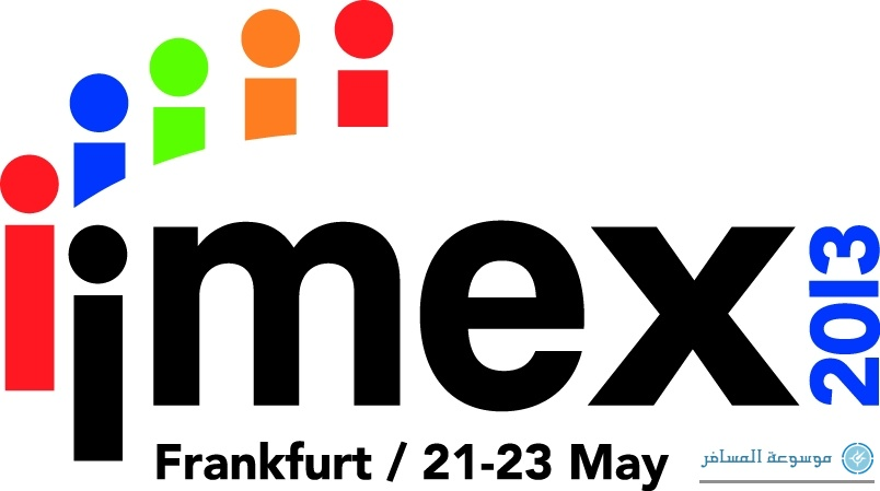 انطلاق فعاليات معرض «آيمكس 2013» في مركز «ميسي فرانكفورت» بألمانيا ... اليوم