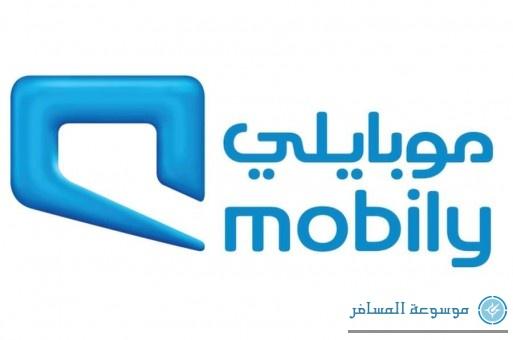 «موبايلي» توفر خدمة الإنترنت المجاني لزوّار مهرجان أبها للتسوق