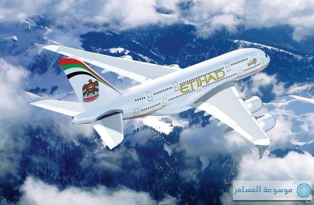 """""""الاتحاد للطيران"""" توسع مكالمات المحمول للمسافرين"""