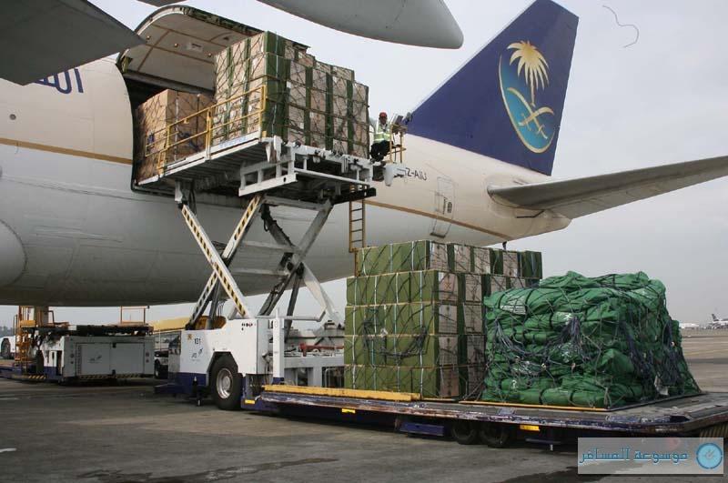 «الخطوط السعودية للشحن» تفوز بجائزة التميز في صناعة الشحن الجوي