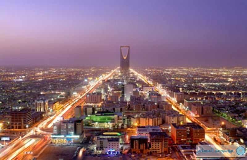 السياحة السعودية