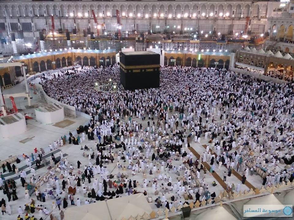 توسعة المطاف بالمسجد الحرام