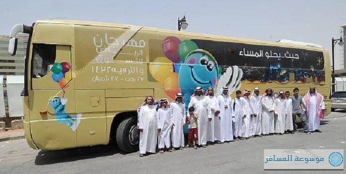 """جهاز سياحة الرياض يسير """"رحلات سياحية"""" مجانية لعودة سدير والمراعي"""