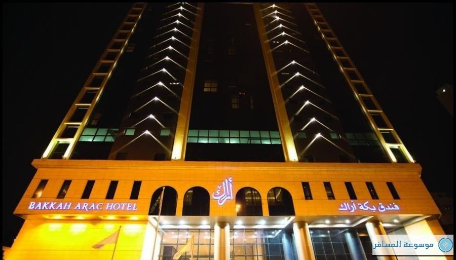 «أراك» تحصل على تمويل بمبلغ 250 مليون ريال لإنشاء فندق «الخبر أراك»