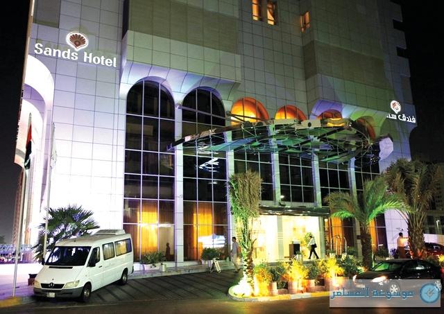 فندق «ساندز» أبوظبي يطرح عروضا صيفية
