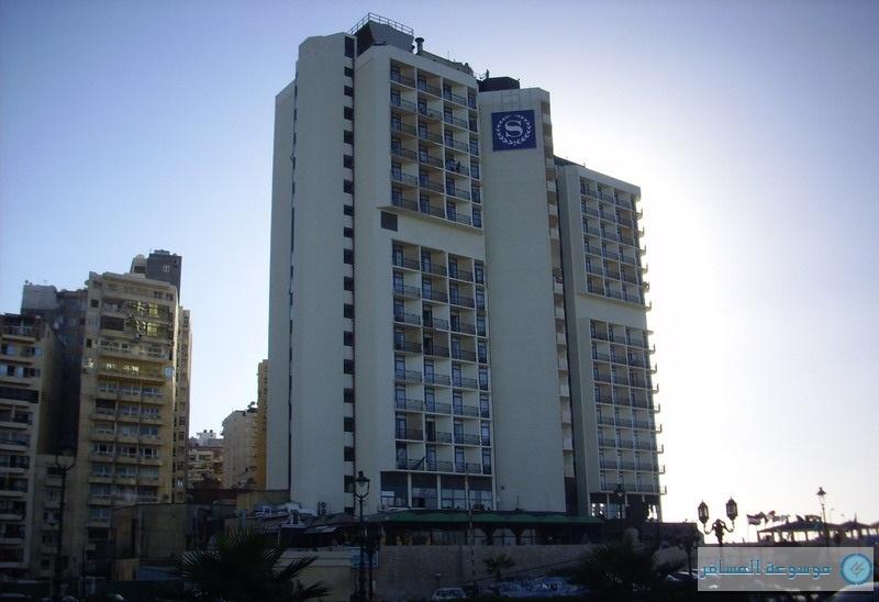 فندق شيراتون المنتزة اسكندرية