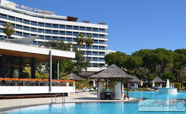 فندق غران ميليا