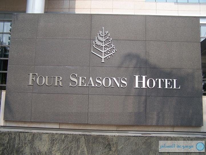 """""""الفطيم كاريليون"""" تبني فندقاً في أبوظبي بـ 200 مليون دولار"""