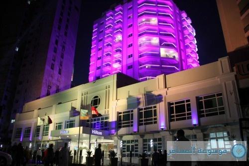"""افتتاح فندق """"هيلتون كورنيش الإسكندرية"""" في مصر ... أمس"""