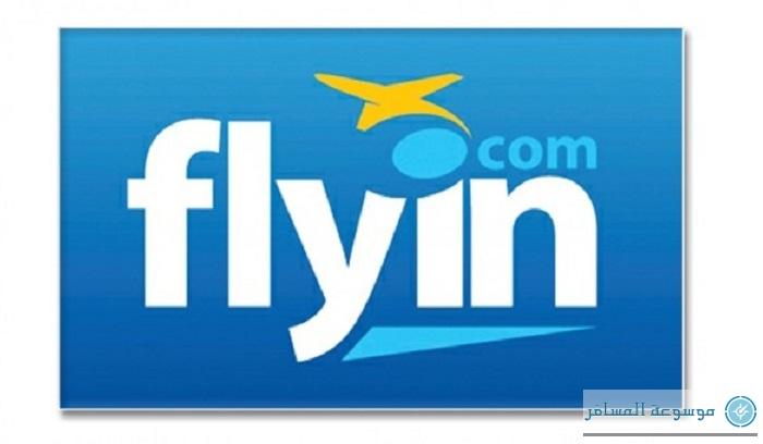 flyin.com يعلن عن باقات وعروض رمضان والأماكن المقدّسة