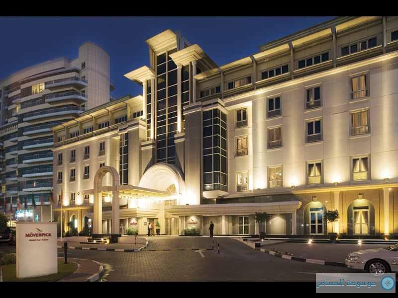 """فندق وشقق موڤنبيك بر دبي"" تطلق عروض شهر رمضان"