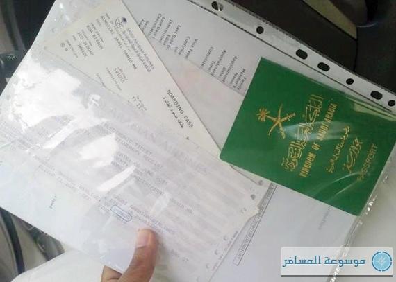 إلغاء نظام التعاملات الورقي المتبع في للحصول على التأشيرات الأمريكية بالسعودية