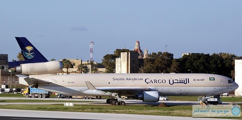 """""""الخطوط السعودية للشحن"""" تطلق خدمة للحصول على الموافقات اللازمة لاستيراد 5 أنواع من البضائع"""