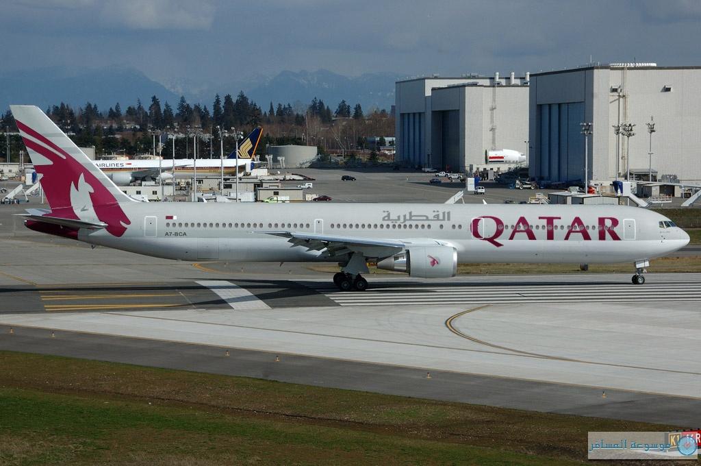 «هيئة الطيران» تدرس خطاب «الخطوط القطرية» باستبعاد 40 % من جدولة رحلاتها