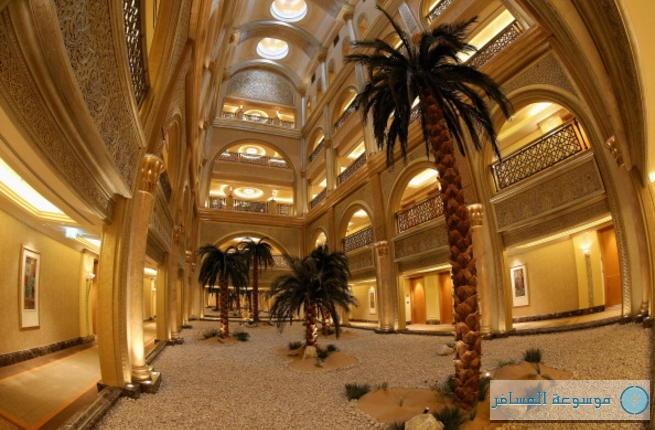مدخل فندق قصر الإمارات