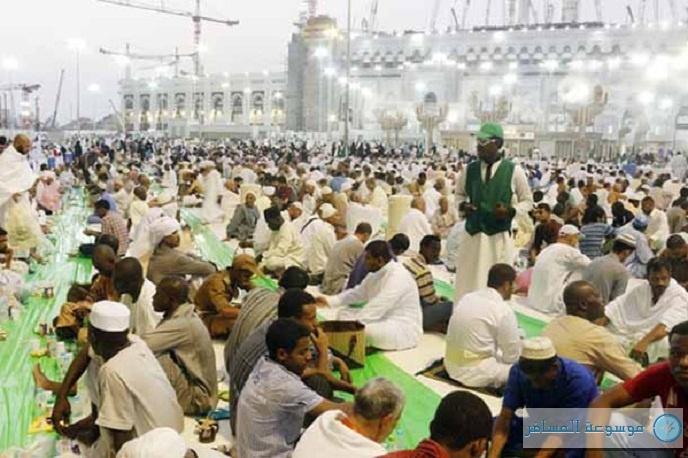 إفطار في المسجد الحرام