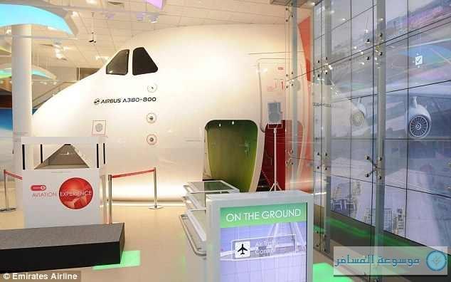 افتتاح منشأة «تجربة الإمارات للطيران» الترفيهية في لندن