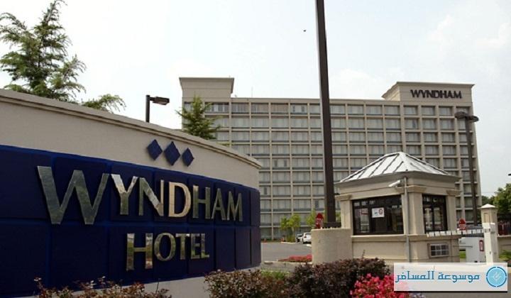 فنادق «ويندام» تقدم حوافز لمسافري الصيف من خلال برنامج «المكافآت»