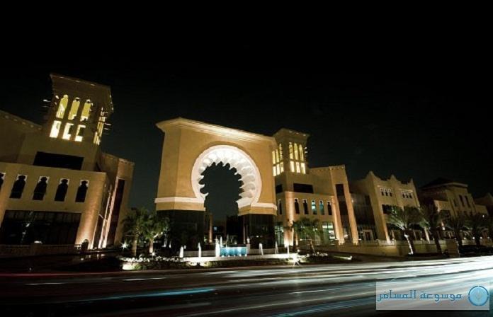فندق «بوتيك المشرق» الرياض يقدم خصومات للشركات والمجموعات في رمضان