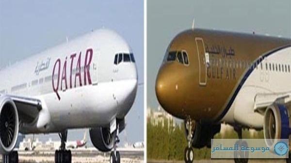 طيران الخليج , الخطوط القطرية