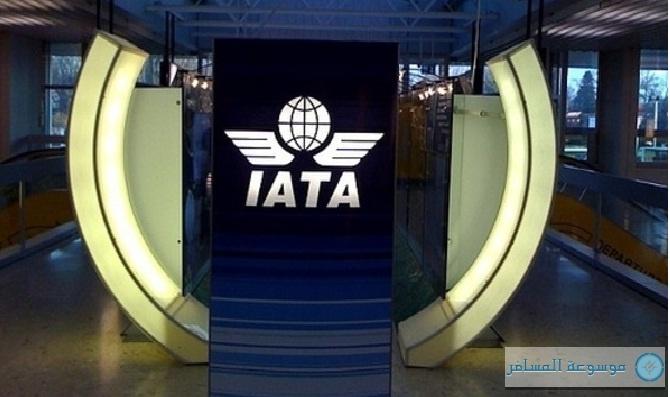 أياتا: نمو لا يتجاوز 1.2% لسوق الشحن الجوي في يونيو